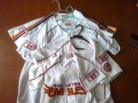 Ganbatohoku_uniform_2